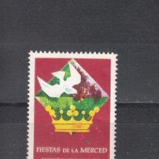 Sellos: FIESTAS DE LA MERCED. BARCELONA. Lote 184431380