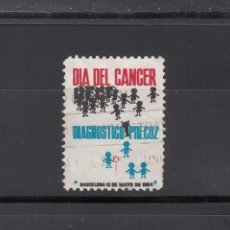 Sellos: DIA DEL CANCER. . DIAGNOSTICO PRECOZ. BARCELONA. Lote 184431763