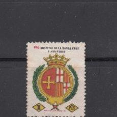 Sellos: PRO-HOSPITAL DE LA SANTA CRUZ Y SAN PABLO. Lote 184432143