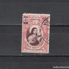 Sellos: SANTA TERESA DEL NIÑO JESUS. SELLO DE PROPAGANDA MISIONAL. Lote 184432601