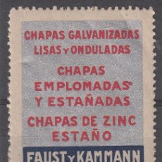 Sellos: VIÑETA BARCELONA - FAUST KAMMAN - BARCELONA-SEVILLA-VALENCIA TAMAÑO 3,5X5. Lote 186061673