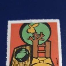 Sellos: 1 VIÑETA DE ** EXPO. MUNDIAL FORESTAL DEL MUEBLE PESCA Y CAZA MADRID ** AÑO 1966. Lote 186231085