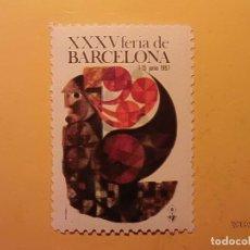 Sellos: VIÑETA - XXXV FERIA DE BARCELONA - JUNIO1967.. Lote 186251523