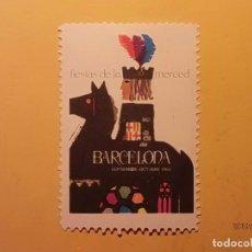 Sellos: VIÑETA - FIESTAS DE LA MERCED - BARCELONA SEP-OCT 1964.. Lote 186251621