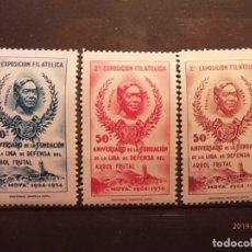 Sellos: VIÑETAS - FRANCISCO VIÑAS (TENOR) - ÁRBOL FRUTAL - MOYA (1904-1954).. Lote 186252796