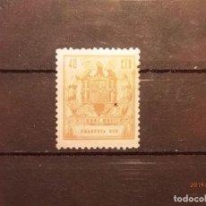 Sellos: VIÑETAS - TIMBRE MÓVIL - ESCUDO DE ESPAÑA (FRANCO) - 40 CÉNTIMOS.. Lote 186253082