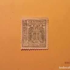 Sellos: VIÑETAS - ESPECIAL MÓVIL - ESCUDO DE ESPAÑA (FRANCO) - 15 CÉNTIMOS.. Lote 186253388