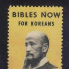 Sellos: S-4442- BIBLES NOW FOR KOREANS. AMERICAN BIBLE SOCIETY. . Lote 187193213