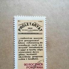 Sellos: POLONIA - SOBREMATASELLADO CON 25 - PROLETARIADO 90 ANIVERSARIO. Lote 190350848
