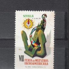 Sellos: VII FERIA DE MUESTRAS IBEROAMERICANA. SEVILLA. Lote 190762938