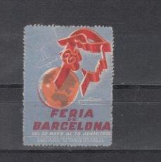 Sellos: FERIA DE BARCELONA. 1936. Lote 190763381