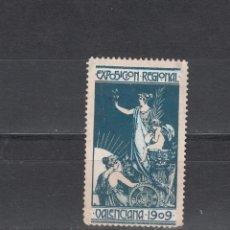 Sellos: EXPO-REGIONAL VALENCIANA - 1909. Lote 190763595