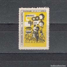 Sellos: GRANOLLERS. EXPO FILATÉLICA Y NUMISMÁTICA. Lote 190764255