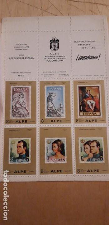 A.L.P.E.DE ** SELLOS DIFUSORES . LOS REYES DE ESPAÑA ** 4 HOJAS 1981 (Sellos - Extranjero - Viñetas)