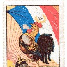 Sellos: M145 FRANCIA VIÑETA PRO PATRIA POR LA FRANCIA Y LA HUMANIDAD - GUERRA MUNDIAL I. Lote 192826981