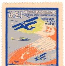 Sellos: M147 ITALIA VIÑETA CORREO AEREO / AERO ESPRESSO ITALIANO AEI. Lote 192827588