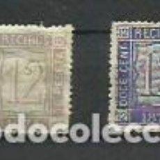Sellos: RECIBOS, DOCE CENTIMOS DE PESETA 1871 Y 1875. Lote 195156718