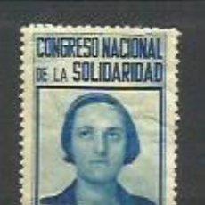 Sellos: CONGRESO NACIONAL DE LA SOLIDARIDAD 1938 - 25 CTS. Lote 195156782