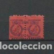 Sellos: CONFEDERACIÓN NACIONAL DEL TRABAJO 1938. Lote 195156878