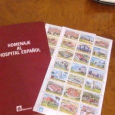 Sellos: TEMATICA HOMENAJE HOSPITAL ESPAÑOL. Lote 195768878