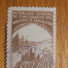 Sellos: SELLO FISCAL MUTUALIDAD GENERAL DE FUNCIONARIOS DEL MINISTERIO DE AGRICULTURA - CLASE 5ª 0,25 PTAS.. Lote 196155493
