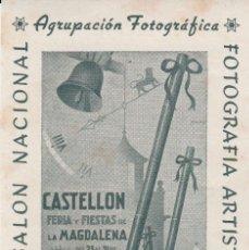 Sellos: VIÑETA AGRUPACION FOTOGRAFICA DE CASTELLON DE LA PLANA - 1957- FIESTAS DE LA MAGDALENA- . Lote 196663977