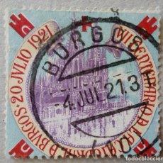 Sellos: VIÑETA BURGOS VII CENTENARIO CATEDRAL 1921 RARA. Lote 196741588