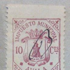 Selos: ESPAÑA AVILA CASTILLA LEON IMPUESTO MUNICIPAL 10 CTS FISCAL. Lote 197224146