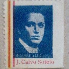 Sellos: VIÑETA POLITICA CALVO SOTELO ESPAÑA. Lote 197260797