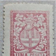 Sellos: ESPAÑA VIÑETA SIGLO XIX * SIN DENTAR PARTE INFERIOR. Lote 197345832