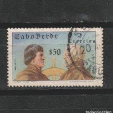 Sellos: LOTE B2-SELLO PORTUGAL CABO VERDE. Lote 218611661