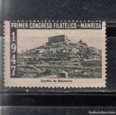 Sellos: PRIMER CONGRESO FILATELICO-MANRESA. CASTILLO BALSARENY. Lote 198395793
