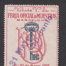Sellos: VIÑETA FERIA OFICIAL DE MUESTRAS DE BARCELONA 1924. Lote 198920487