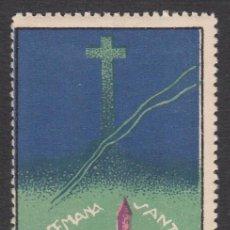 Sellos: VIÑETA - SEMANA SANTA VALLADOLID. Lote 198933256
