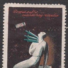 Francobolli: VIÑETA - PASTILLAS PECTORALES C.F. MERINO E HIJO EN LEÓN. Lote 198934803