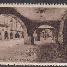 Timbres: VIÑETA - GIRONA - CASAS PORTICADAS . Lote 198937413