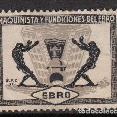 Francobolli: VIÑETA - MAQUINISTA Y FUNDICIONES DEL EBRO - ZARAGOZA . Lote 198937950