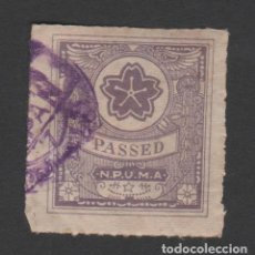 Sellos: F10-5-6 JAPON SELLO FISCAL PASSED N.P.U.M.A.. Lote 199069471