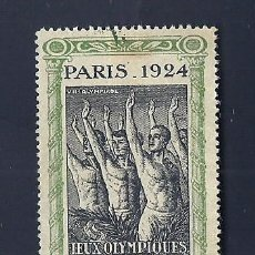 Sellos: F3-1 VIÑETA JEUX OLIMPIQUES VIIIE OLIMPIADE PARIS 1924. Lote 205095441