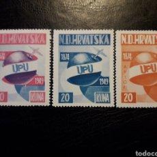 Sellos: CROACIA. 3 VIÑETAS NUEVAS ***. 75 ANIVERSARIO DE LA UNIÓN POSTAL UNIVERSAL. UPU. AVIONES. 1949.. Lote 212233667