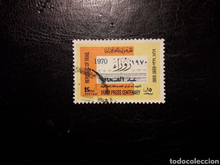IRAK YVERT 585 SERIE COMPLETA USADA. CENTENARIO DE LA PRENSA. 1970. (Sellos - Extranjero - Viñetas)