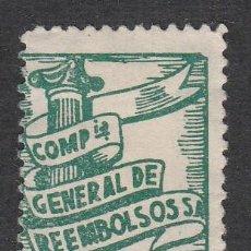 Sellos: VIÑETA COMPAÑIA GENERAL DE REEMBOLSOS 1 PESETA. Lote 217845593
