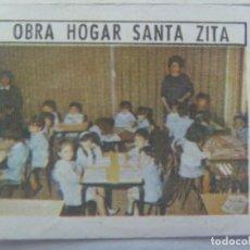 Sellos: OBRA HOGAR SANTA ZITA , VIÑETA SIN VALOR POSTAL , 1971. Lote 218052245