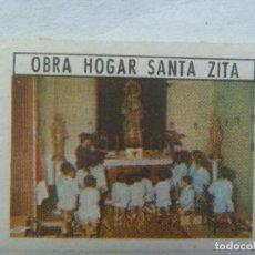 Sellos: OBRA HOGAR SANTA ZITA : VIÑETA SIN VALOR POSTAL, 1971. Lote 218060780