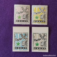 Sellos: 4 VIÑETAS DENTADAS Y SIN DENTAR DE ESPERANTO. MILAN CEKIT 1961.. Lote 218072590