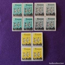 Sellos: 3 BLOQUES DE 4 VIÑETAS DE ESPERANTO. MAINZ ALEMANIA 1958.. Lote 218072668