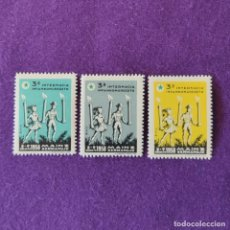 Sellos: 3 VIÑETAS DE ESPERANTO. MAINZ ALEMANIA 1958.. Lote 218072705