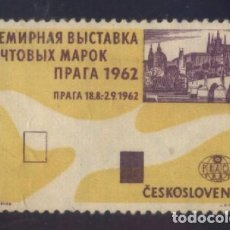 Sellos: S-5523- CHECOSLOVAQUIA. CESKOSLOVENSKO 1962. PRAGA.. Lote 218296656