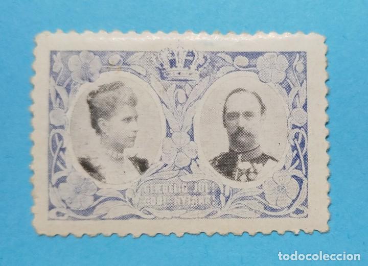 VIÑETA DE DINAMARCA FALSO DE EPOCA BENEFICENCIA NAVIDAD 1907 REY FEDERICO VIII Y REINA LUISA (Sellos - Extranjero - Viñetas)