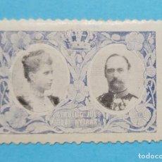 Sellos: VIÑETA DE DINAMARCA FALSO DE EPOCA BENEFICENCIA NAVIDAD 1907 REY FEDERICO VIII Y REINA LUISA. Lote 223203491